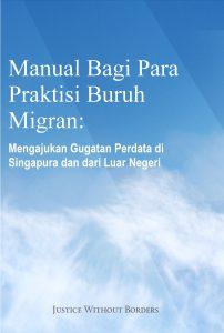 Manual Cover (Bahasa Indonesia)