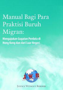 Image of Bahasa HK Manual